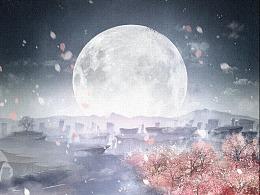 月珑夜 · 光