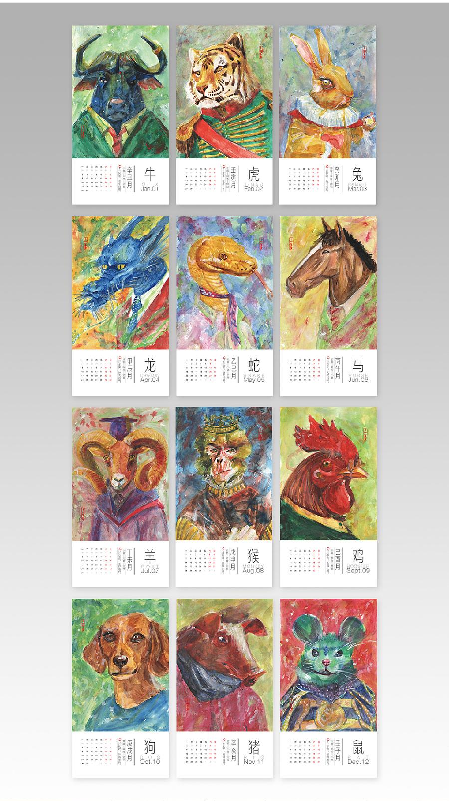 查看《天干地支十二生肖2017鸡年台历》原图,原图尺寸:960x1713
