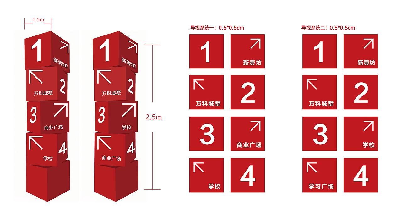 导视设计|空间|导视设计|hudan003 - 原创作品 - 站酷图片