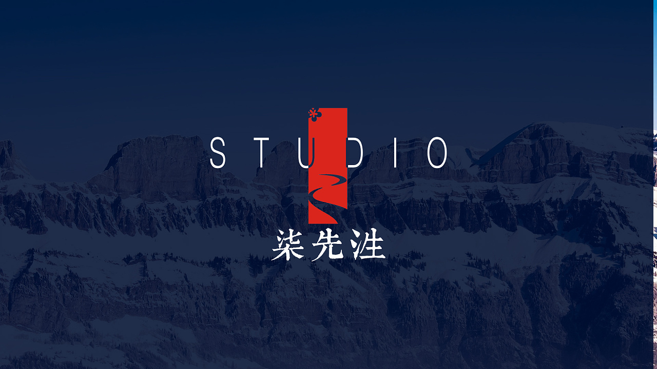 亚洲色囈9i'9i'9��_柒先泩策划服务 品牌设计