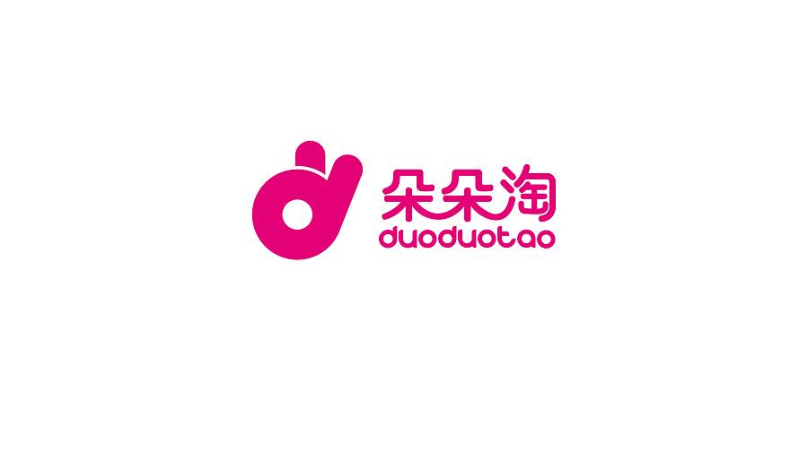 济南朵朵淘母婴连锁logo设计|标志|平面|品牌设计郭 (900x506)-母婴