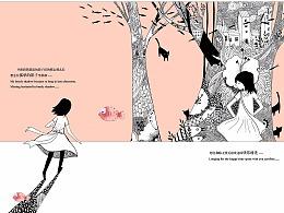 独立绘本《小时候》《寻找》