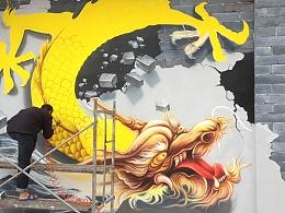 神龙越壁3D壁画,强有力的视觉冲击,展现3D视觉魅力。