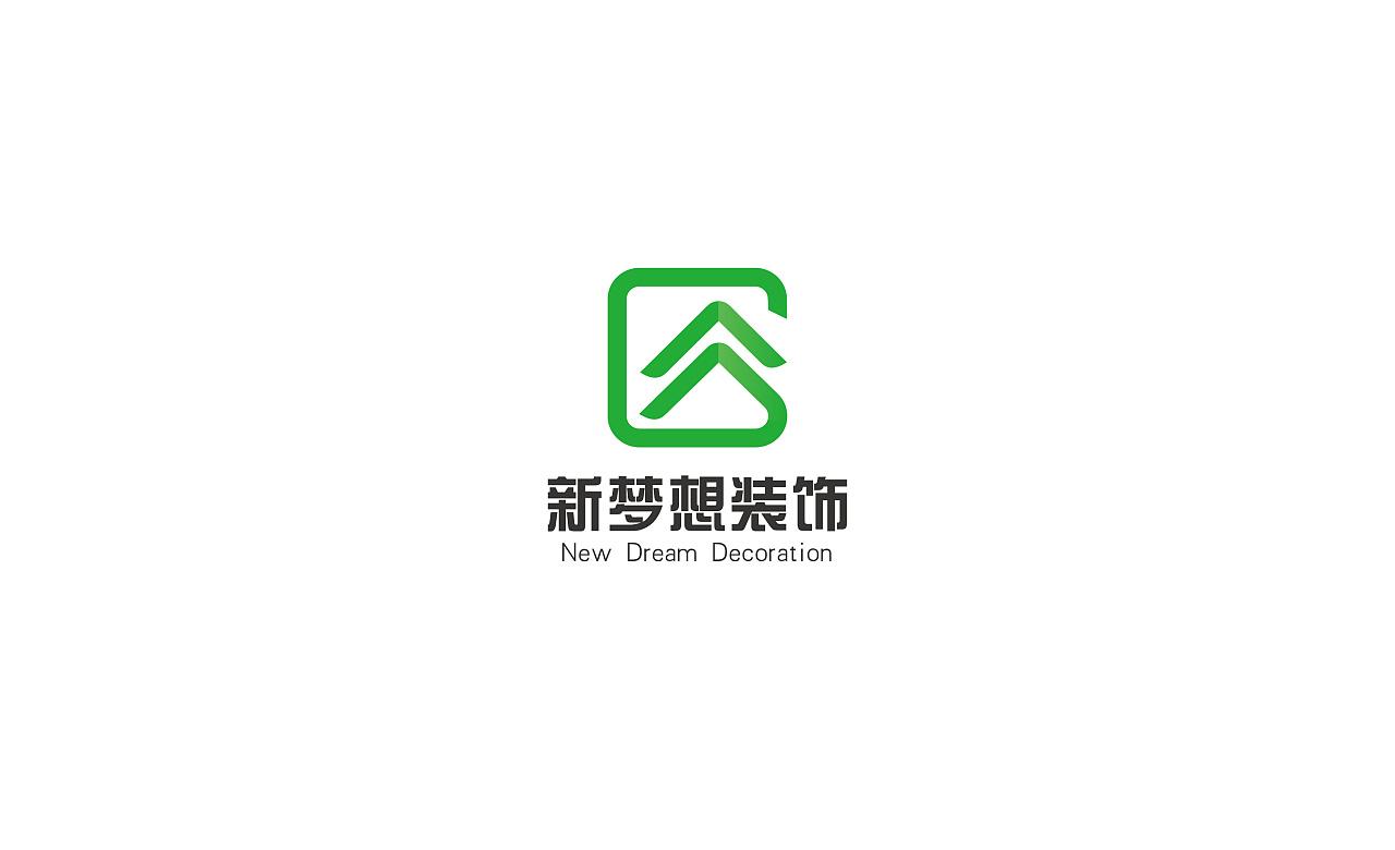 新梦想装饰logo设计