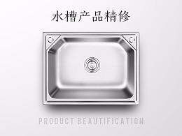水槽产品精修