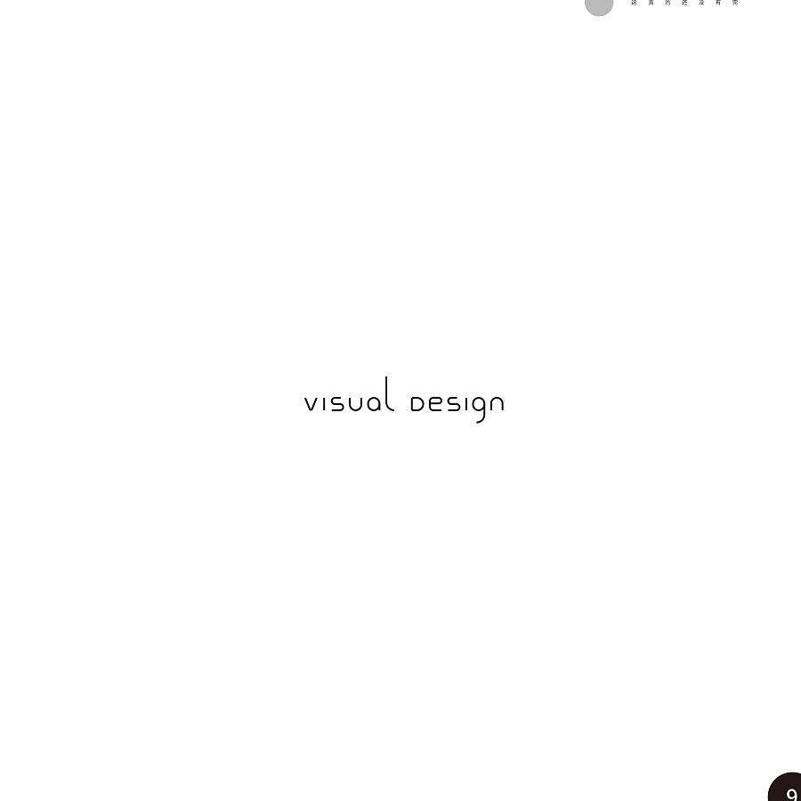 visualdesign市场YY|字形/字体|平面|Leon_Dnn怎么绘制人员组织结构字体图
