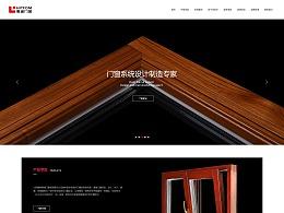 太原惠峰门窗品牌官网设计