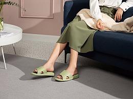 拖鞋的美好生活 X 徕米亚 X 当下视觉NOW VISION