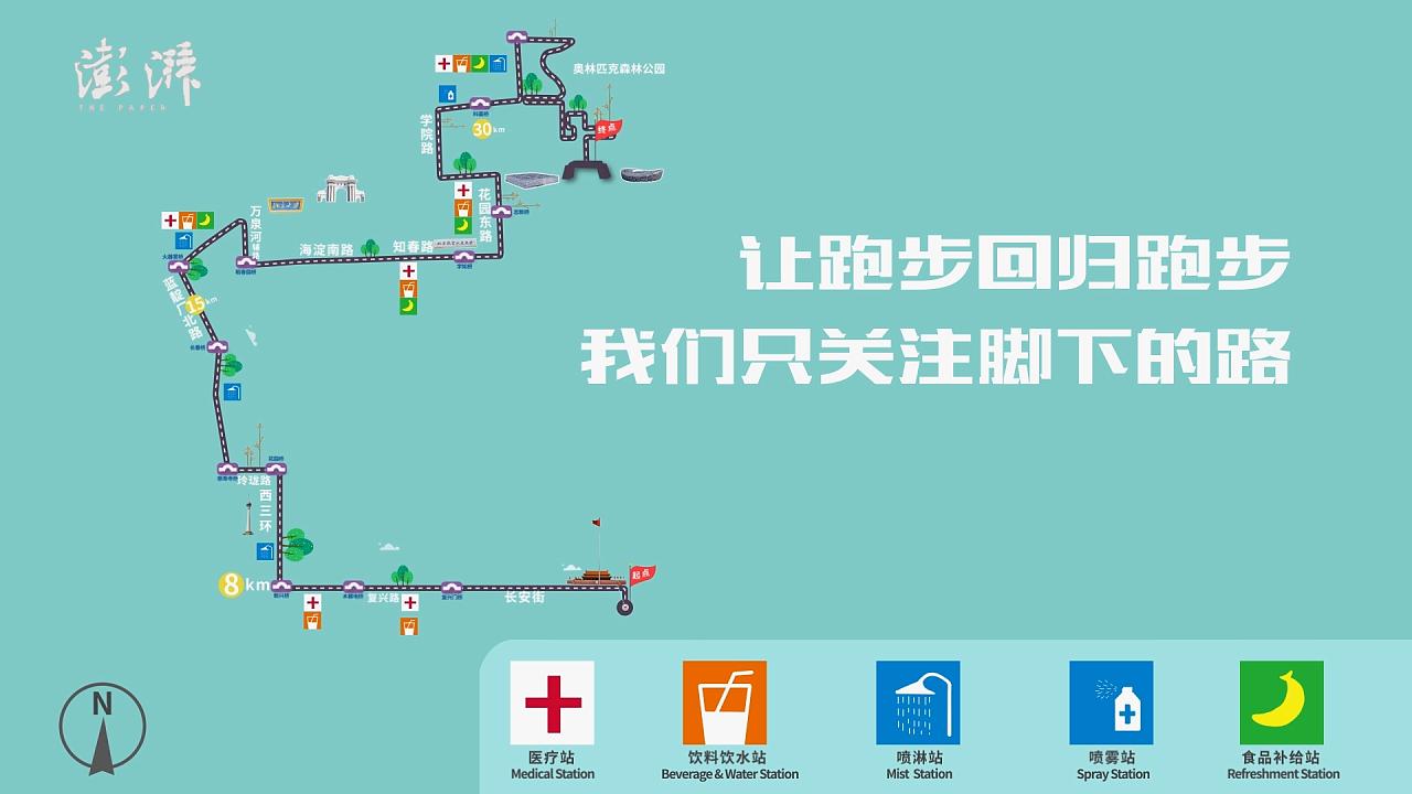2017年北京马拉松路线图图片