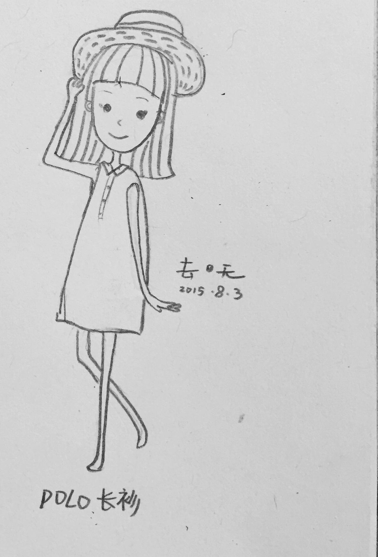 可爱的小人儿 简笔画