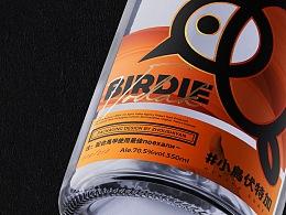 BIRDIE VODAK#小鸟伏特加包装设计