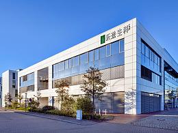 乐滋(深圳)生物科技有限公司视觉全案设计
