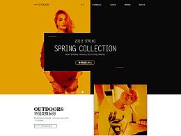 服装网页设计