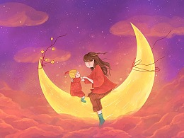 月亮上的母女