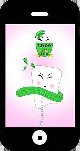 手绘粽子手机图标