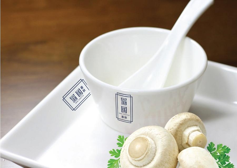蜀国春秋川湘菜餐厅logo提案|图形/图案|平面|玛琪朵