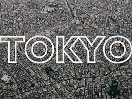 超级都市 TOKYO