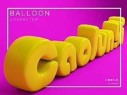 C4D气球字体练习