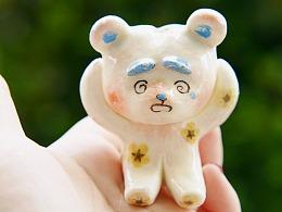 春天最后一只小熊