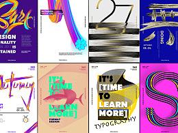 20组原创创意海报设计