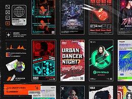 CLUB海报设计  |  第一期