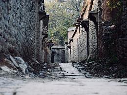 齐长城脚下—方峪古村