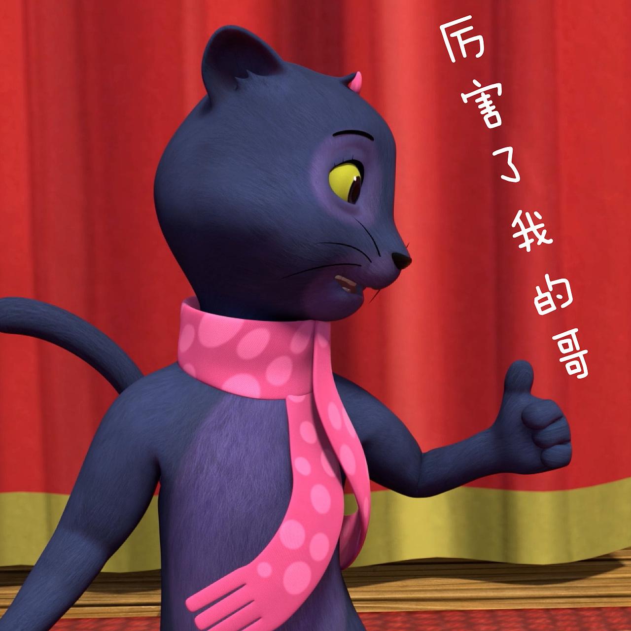 探探猫表情包:别说了,请开始你的表演!图片