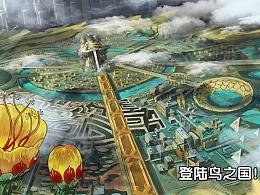 蒸汽世界2:进化回响 第4话 登录鸟之国
