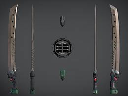 Murasama Blade