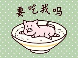 嘎嘣猪表情包