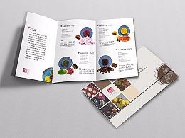 花间蜂味 折页画册设计