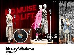Windows Design 橱窗设计