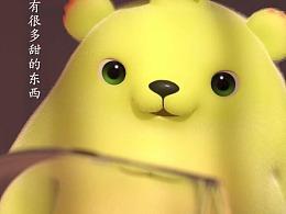 【萌芽熊】生活很苦,但我相信只要活着,总能遇见美好