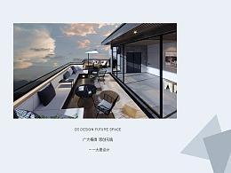大思设计未来空间丨海逸一号复式私宅