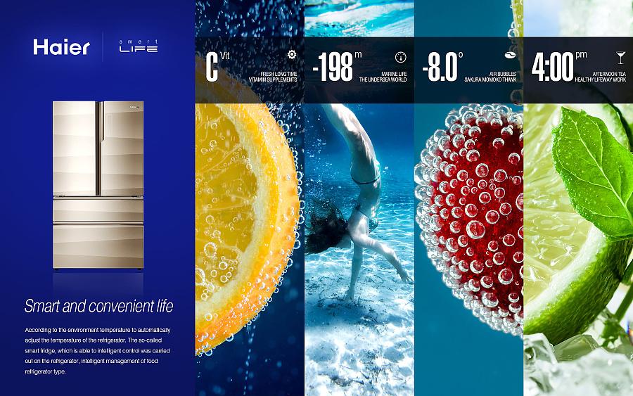 查看《海尔冰箱网页展示》原图,原图尺寸:1920x1200