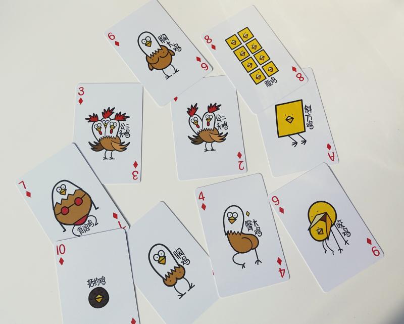 查看《喵魂的鸡年创意扑克》原图,原图尺寸:800x641