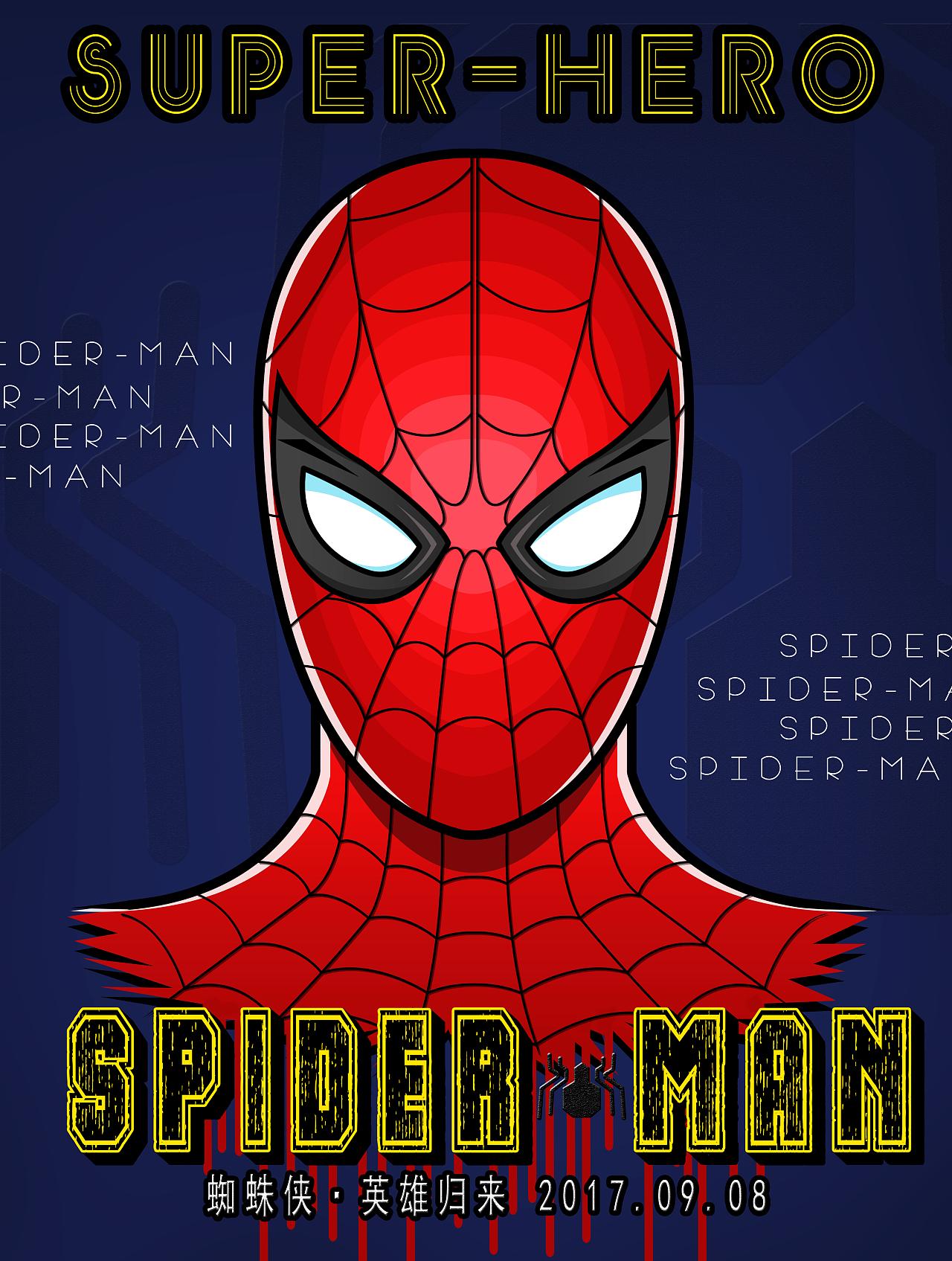 蜘蛛侠·英雄归来 2017年9月8日  震撼上映图片