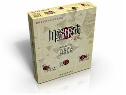 川端康成小说字体设计