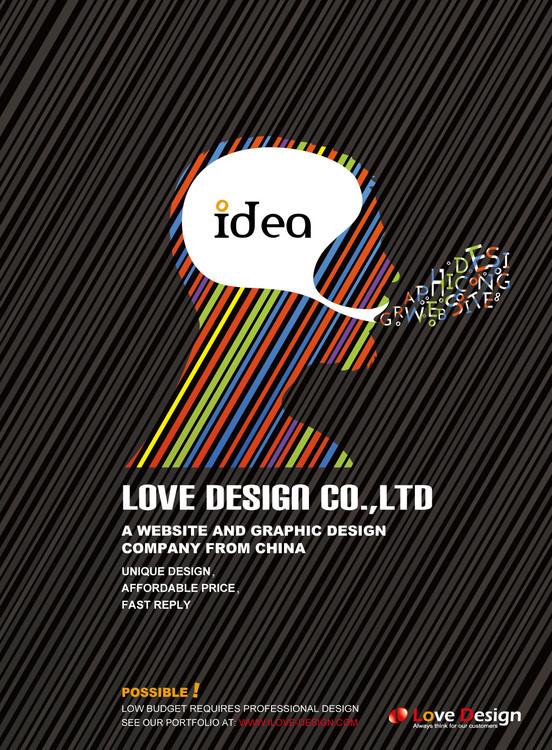 love design公司海报,名片,网站设计 平面 海报 golf图片