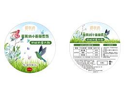 防蛀防霉片剂标签