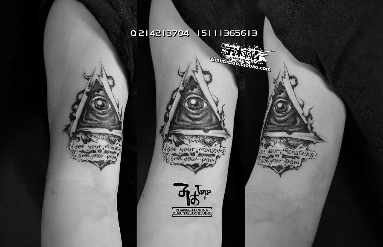 近期刺青作品 长沙子沐刺青文身纹身2017年3月