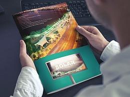 一希品牌设计--照明公司画册设计