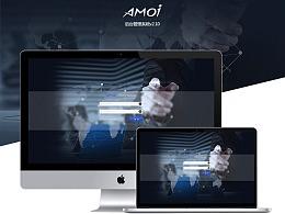 AMOI企业后台管理系统