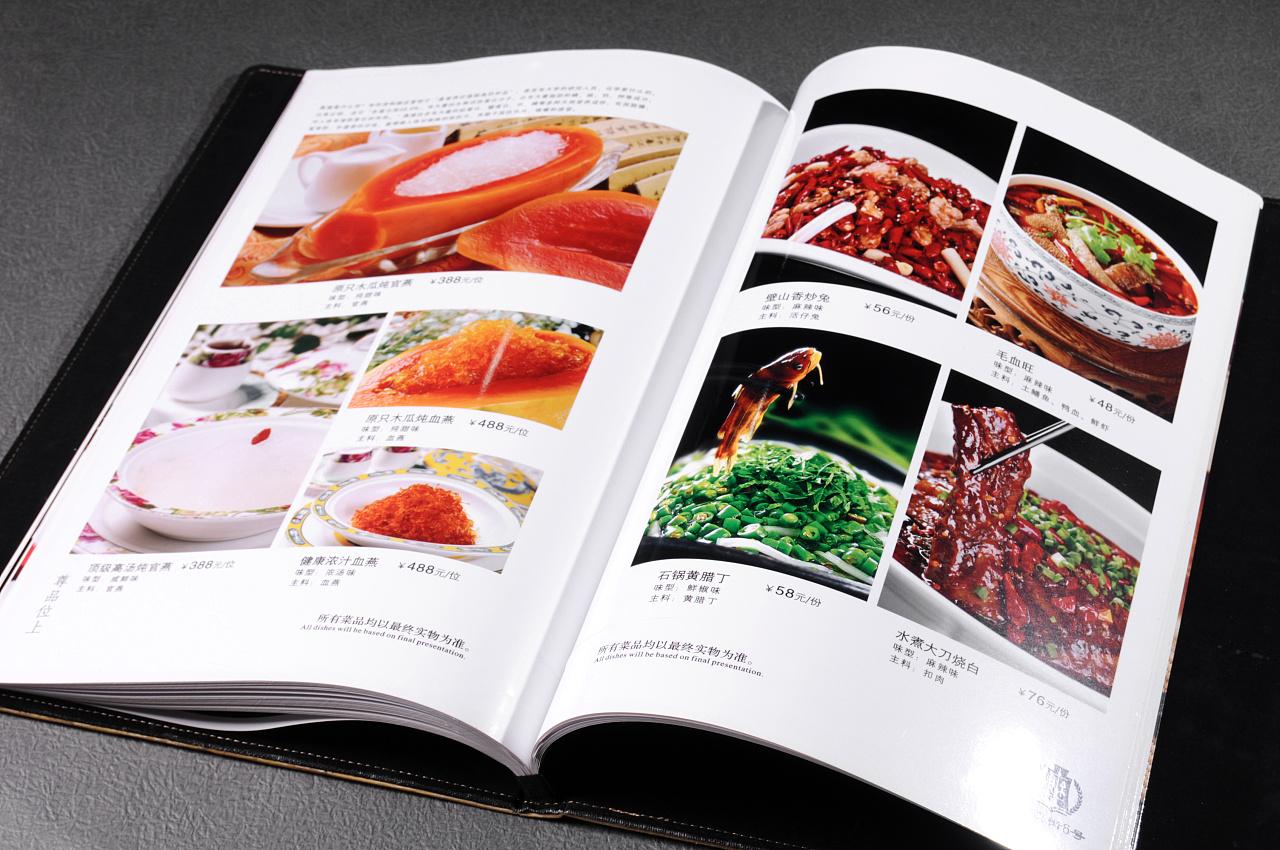 广安菜单设计制作 首选捷达宝宝设计制作菜单食谱家常岁四的图片