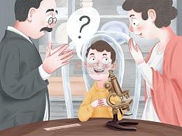 网店阅读类图书儿童插画图书插画扁平风