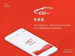 """CSJ""App"