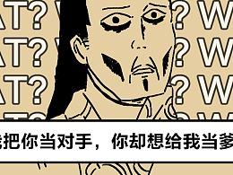 """""""生子当如孙仲谋"""",为什么孙权只能当个儿子?"""