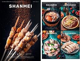 美食摄影 ✖『老虎滩大连海鲜烧烤』✖善美食摄