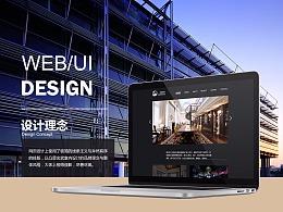 玄武网站改版设计