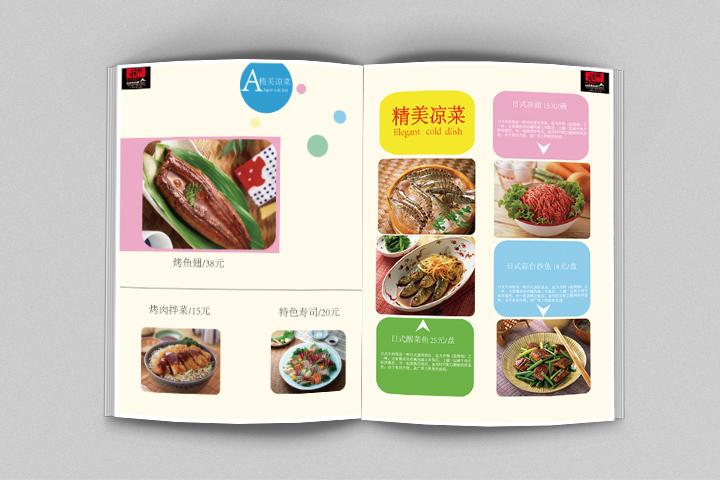 日式烧烤菜单